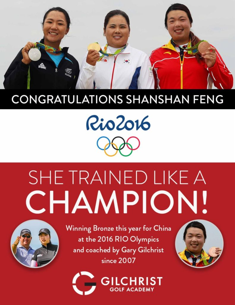 ShanShan-feng-rio2016